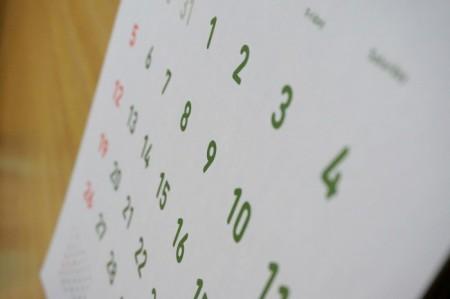 カレンダー休み