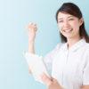 血圧を下げるにはどうしたらいいの?薬を飲まずに血圧を下げる方法